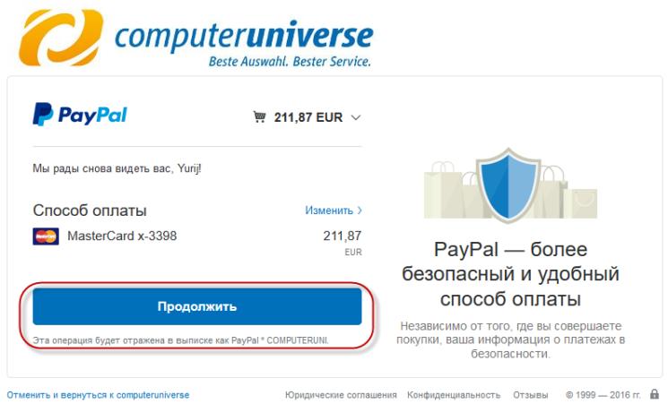 PayPal-Computeruniverse21