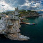 Заказ в Крым